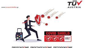 TÜV AUSTRIA: CoVid Shield για τον ελληνικό Τουρισμό