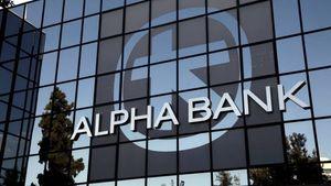 "Alpha Bank: Συμφωνία με την doValue για ""κόκκινα"" δάνεια και ακίνητα"