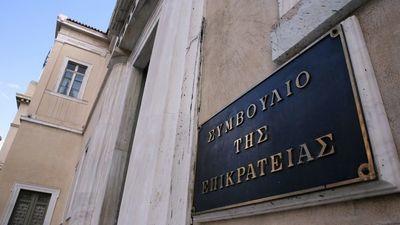 Απόφαση ΣτΕ για τα αλληλεγγύως ευθυνόμενα πρόσωπα κεφαλαιουχικών εταιρειών που πτωχεύουν
