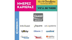 Ο Όμιλος Quest συμμετέχει στις «Ημέρες Καριέρας»
