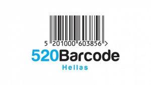 Νέες εφαρμογές Barcode και ετικέτας logistics