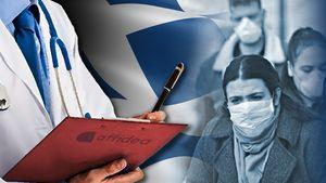 Νέα εξέταση από την Affidea στη μάχη κατά της πανδημίας