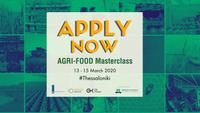 Ξεκίνησαν οι αιτήσεις συμμετοχής για το Agri-Food Masterclass