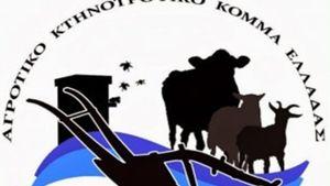 ΑΚΚΕΛ: Kαταδικάζει αστυνομική αυθαιρεσία κατά κτηνοτρόφου που ξεγεννούσε τα πρόβατά του