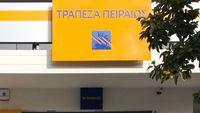 Τράπεζα Πειραιώς: Νέος CIO ο κ. Χάρης Μαργαρίτης