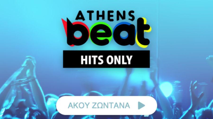 ATHENS beat: Τα HIT της παγκόσμιας δισκογραφίας σε ένα ραδιόφωνο αποκλειστικά στο SOUNDIS