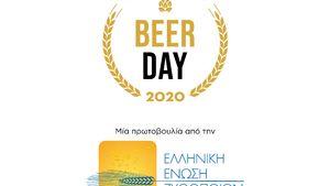 Beer Day στην HORECA από την ΕΕΖ