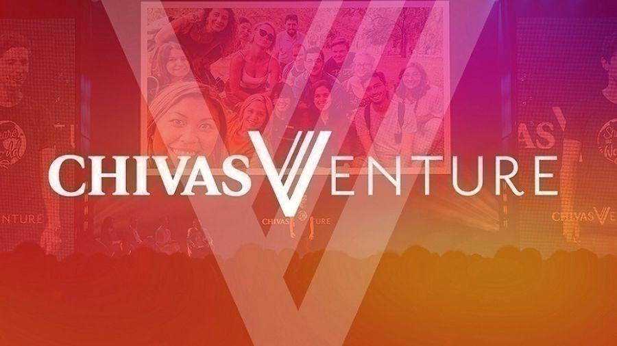 Chivas Venture: Οι 4 εταιρείες που προκρίθηκαν ως φιναλίστ για την Ελλάδα