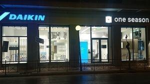 Daikin: Άνοδος των πωλήσεων το 2019