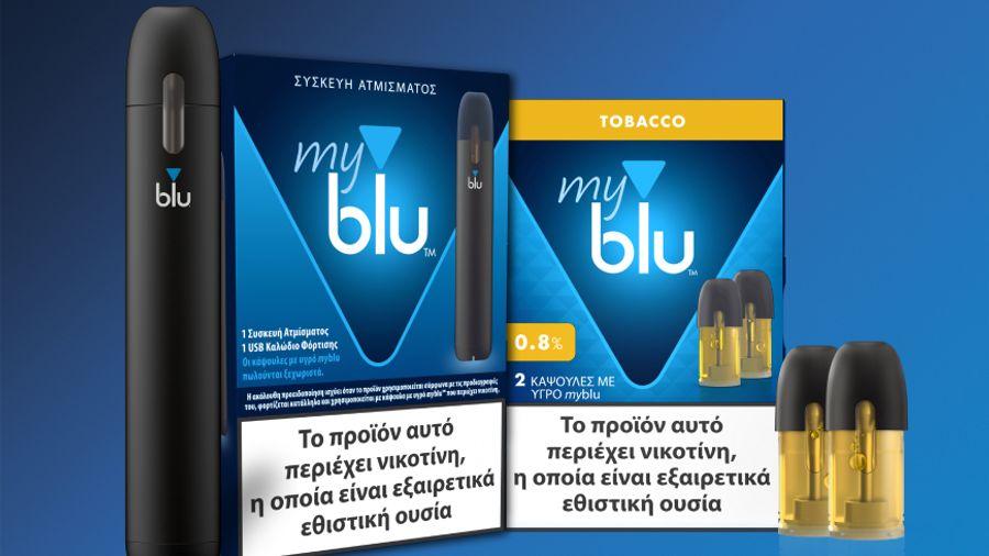 Imperial Tobacco Hellas: Δυναμική είσοδος στην εγχώρια αγορά ηλεκτρονικού τσιγάρου