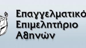 Θετικό παραμένει το ισοζύγιο εγγραφών - διαγραφών επιχειρήσεων στο ΕΕΑ