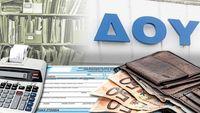 Εφορία: Τα 73 εισοδήματα, επιδόματα και συντάξεις που θα ελεγχθούν φέτος