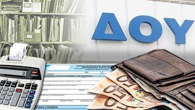 ΑΑΔΕ: Τα 4 μέτρα για νόμιμες αποδείξεις-Ποιοι μπαίνουν στο στόχαστρο της Εφορίας