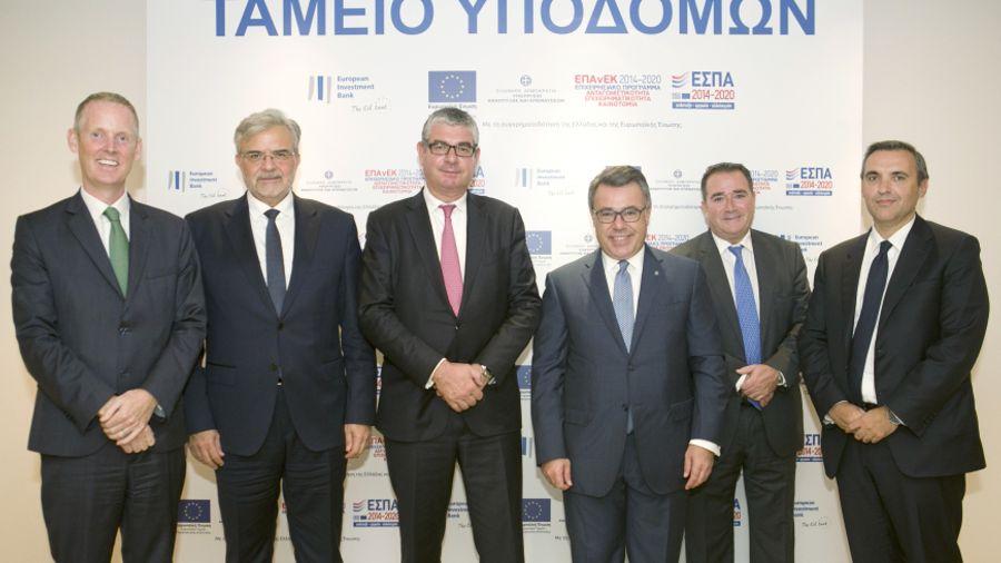 Alphabank & Eurobank: Συμφωνία με ΕΤΕπ για συμμετοχή στο Ταμείο Υποδομών