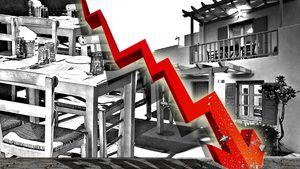 """ΕΛΣΤΑΤ: """"Βούλιαξαν"""" τα έσοδα σε καταλύματα και εστίαση τον Ιανουάριο"""