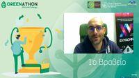Αναδείχθηκαν οι νικητές του διαγωνισμού καινοτομίας Greenathon|AI4good Challenge