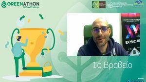 Αναδείχθηκαν οι νικητές του διαγωνισμού καινοτομίας Greenathon AI4good Challenge