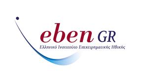 Πραγματοποιήθηκε η ετήσια Γενική Συνέλευση του EBEN GR