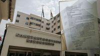 Κορονοϊός: Παραιτήθηκε ο διευθυντής του παθολογικού στο «Αγία Όλγα»