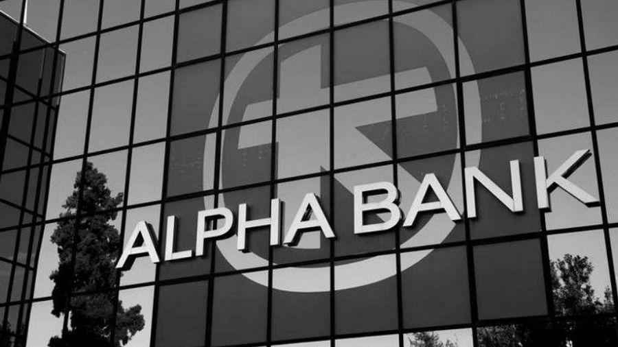 Alpha Bank: Αποκατέστησε προτομές των ηρώων του 1821 στην Αθήνα