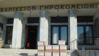 «Χαρίσειο» γηροκομείο: Μοριακά τεστ Covid σε 150 άτομα θα πραγματοποιήσει σήμερα ο ΕΟΔΥ