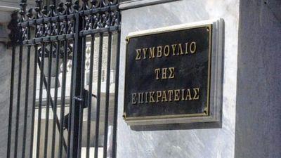 ΣτΕ: Αποφασίζει για τη νομιμότητα των προστίμων των 300 ευρώ για τον κορονοϊό