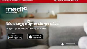 «Medi ON» από την INTERAMERICAN: Η εφαρμογή για τον έλεγχο συμπτωμάτων κορονοϊού