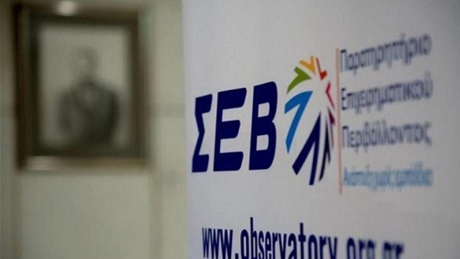 ΣΕΒ Innovation Ready: Τεχνολογίες αιχμής Industry 4.0 και λύσεις ψηφιακού μετασχηματισμού