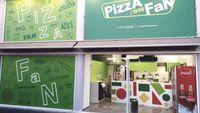 Pizza Fan: Βλέπει προοπτικές ανάπτυξης στην κυπριακή αγορά