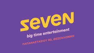Στη Θεσσαλονίκη το πρώτο Entertainment Hub της Ευρώπης