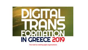 Digital Transformation in Greece 2019: Πόσο έχουν προχωρήσει οι ελληνικές επιχειρήσεις;