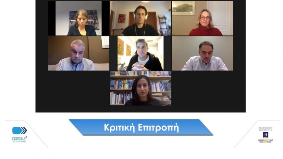 Στρατηγική συνεργασία του Ξ.Ε.Ε. με το Elevate Greece