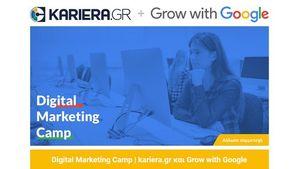 Digital Marketing Camp από το kariera.gr και την Google