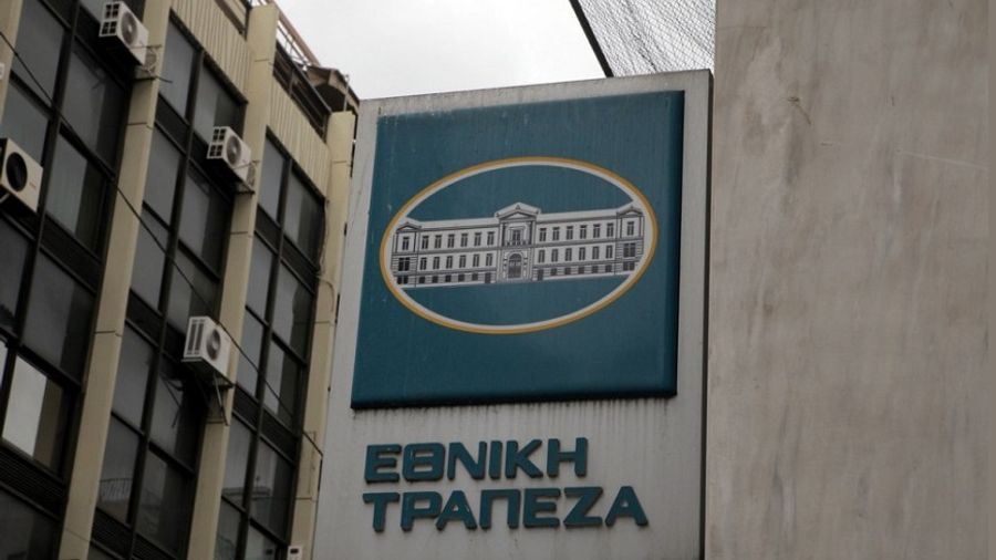 Εθνική Τράπεζα: Στα 591 εκατ. ευρώ τα κέρδη του 2020