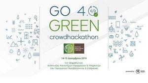 Μεγάλη συμμετοχή στο Go 4.0 Green Crowdhackathon του ΥΠΕΝ