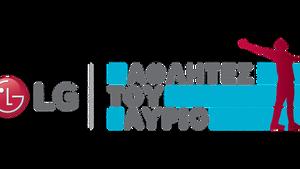 'LG Αθλητές του Αύριο': Xορηγεί τη συμμετοχή των εφήβων στο Spetses mini Marathon 2019