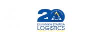 Η τεχνολογία και το νομοθετικό πλαίσιο στο επίκεντρο των Logistics