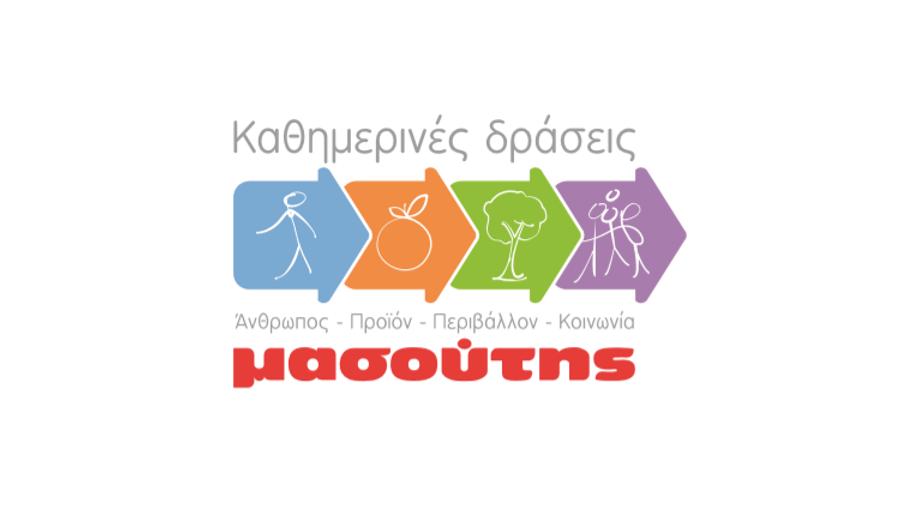 Στήριξη από τον Μασούτη στην «Κιβωτό του κόσμου» στη Χίο για τη νέα σχολική χρονιά