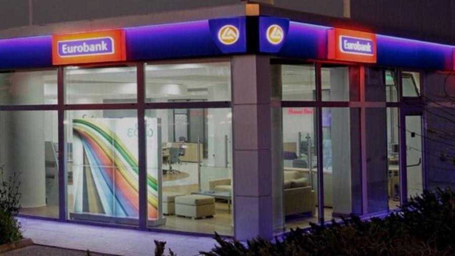 Νέα επιτόκια δανείων και καταθέσεων από τη Eurobank