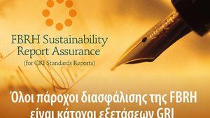 Νέο πρότυπο εξωτερικής διασφάλισης απολογισμών βιωσιμότητας GRI από την FBRH UK