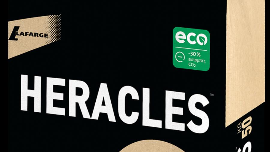 Όμιλος ΗΡΑΚΛΗΣ: Αποκτά τη σήμανση ECO της LafargeHolcim για προϊόντα με μειωμένες CΟ2