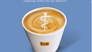 Η Kafea Terra τονώνει με espresso Dimello τις δυνάμεις του EKAB