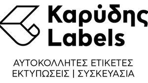 Νέο Μέλος της πρωτοβουλίας ΕΛΛΑ-ΔΙΚΑ ΜΑΣ η εταιρία Καρύδης Labels