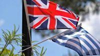 Τουρισμός: Αύξηση κρατήσεων από Βρετανούς μετά τις ανακοινώσεις για σταδιακή άρση lockdown