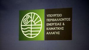 ΥΠΕΝ: Θεσμικό πλαίσιο για υπεράκτια αιολικά πάρκα και για την αποθήκευση ενέργειας