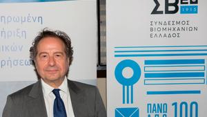 Εκδήλωση ΣΒΕ και ΧΑ: Νέες τάσεις στην Εταιρική Διακυβέρνηση και τη σημασία κριτηρίων EFG