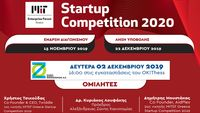 Το MITEF Greece Startup Competition 2020 στη Θεσσαλονίκη και τη Πάτρα