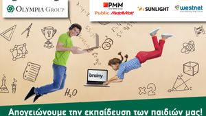 Olympia Group: Δίπλα στα παιδιά των εργαζομένων με δωρεάν πλατφόρμα τηλεκπαίδευσης