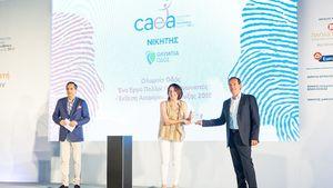 Ολυμπία Οδός: Σημαντική διάκριση στα Corporate Affairs Excellence Awards της ΕΕΔΕ