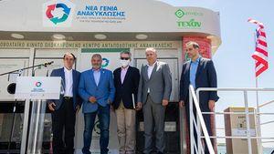 Έναρξη του ολοκληρωμένου προγράμματος ανταποδιτικής ανακύκλωσης στις παραλίες